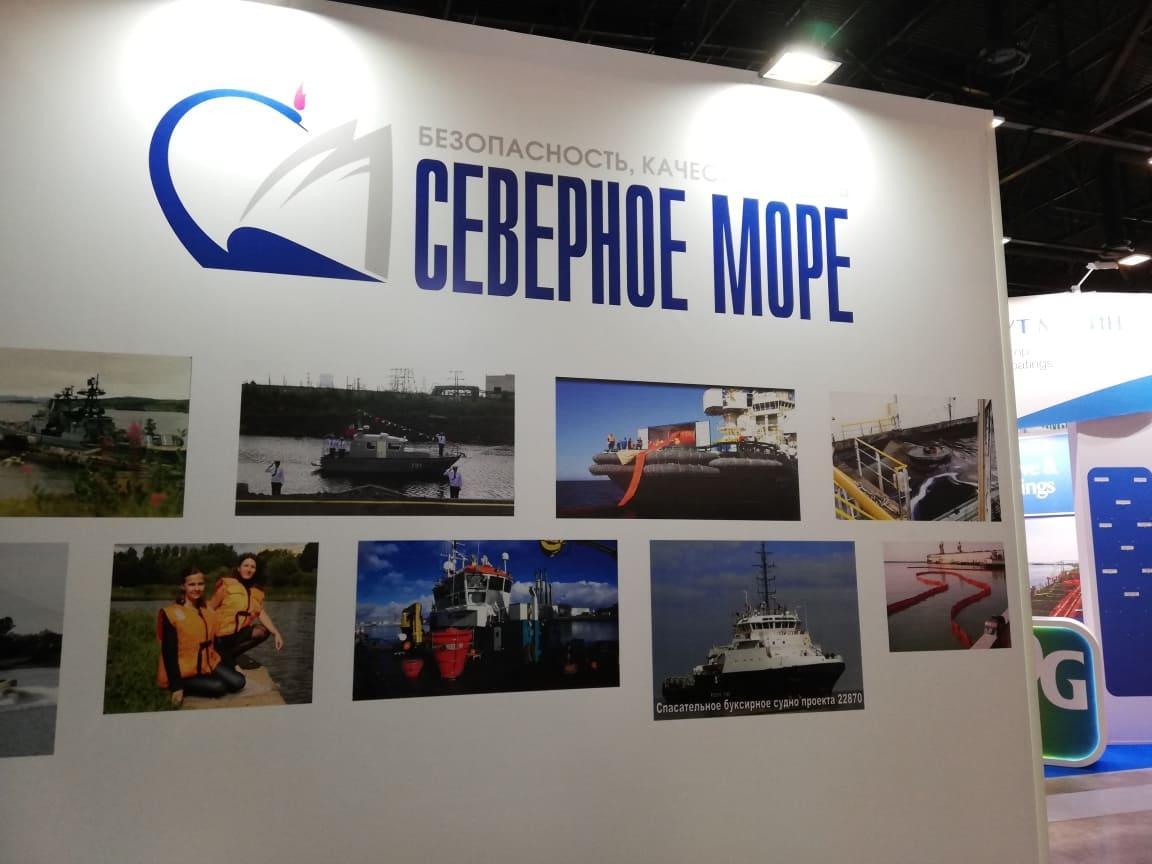 Стенд ООО Северное море на выставке Нева-2019