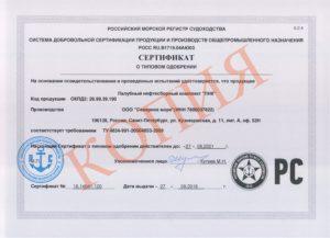 Сертификат о типовом ободрении